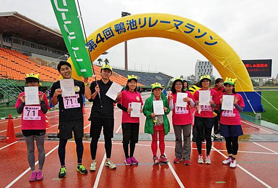 鴨池マラソン1