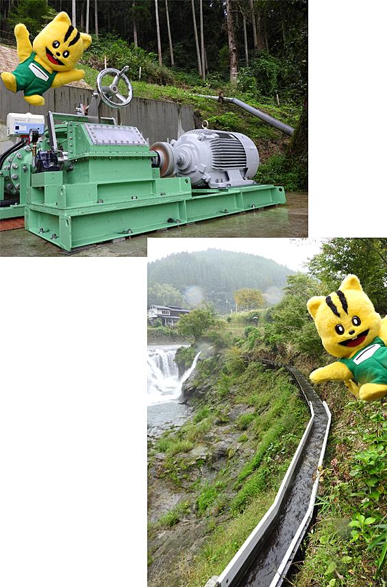 発電機と用水路