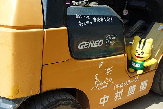 トラクターに乗せてもらっちゃった。(*´艸`)ボク、カッコいいでしょ。