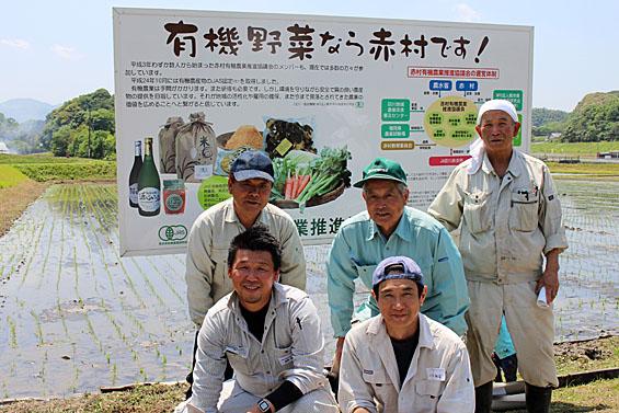 田植えを体験させてくれた赤村有機農業生産組合のみなさん