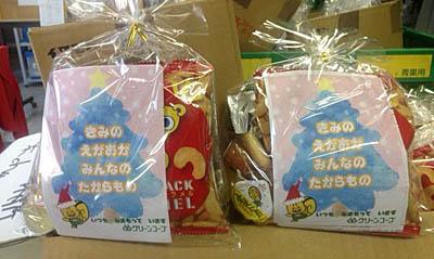 子どもたちには、くまもとの組合員からのメッセージ入りのお菓子をプレゼント。