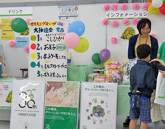 180929hiroshima16