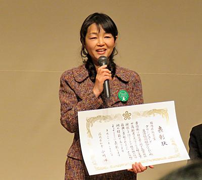 190309_03fukuoka_bousai