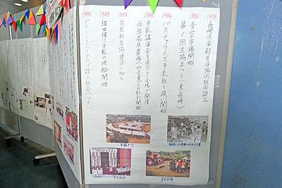 190707_nagasaki_maturi09