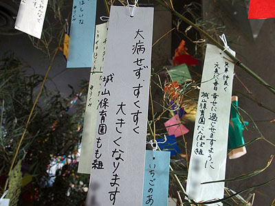 190707_nagasaki_maturi31