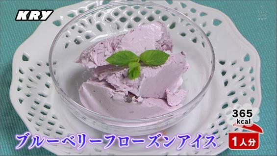 190805_yamaguchi_tv_2