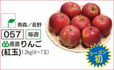 190926_apple