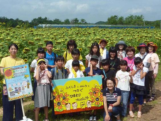191122_himawari_p_08