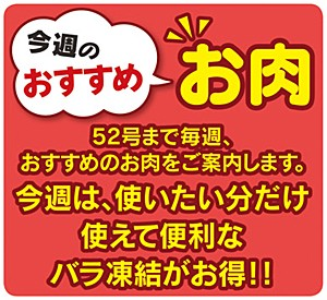 191220_osusume_oniku