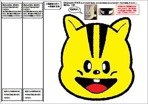 200515fukuoka_omen01