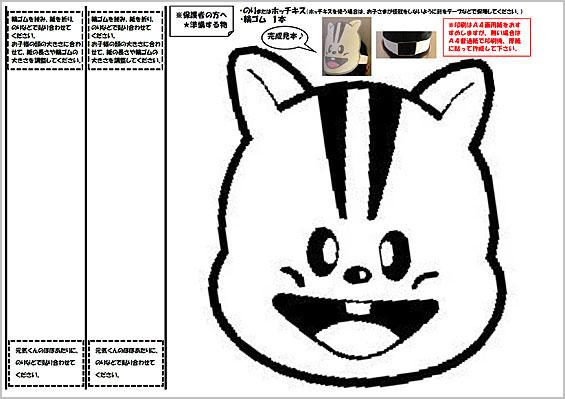200515fukuoka_omen02