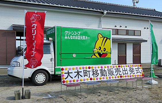 201030ookimachi01