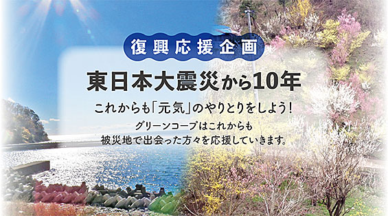 210301daishinsai03